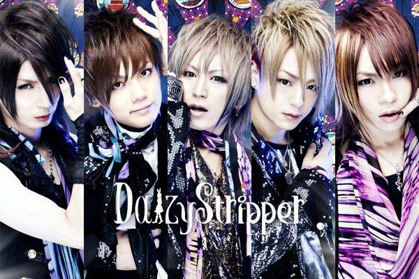 ♥ 100% DaizyStripper ♥