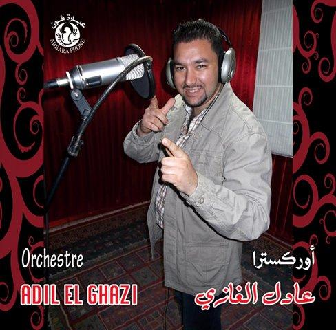 ADIL EL GHAZI / مغربية زينة (2012)