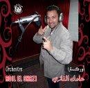 Photo de Adil-ELGHAZI
