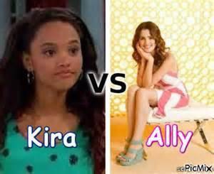 Kira ou Ally