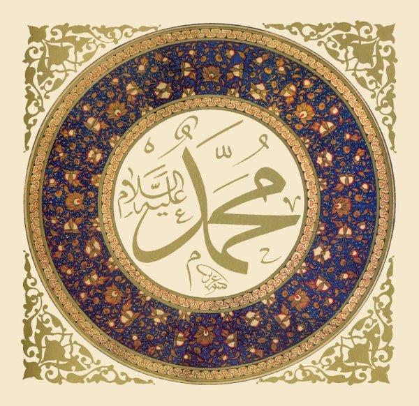 la personne que j aime le plus sur ce bas monde reste notre prophete 3alei salate ewa salam