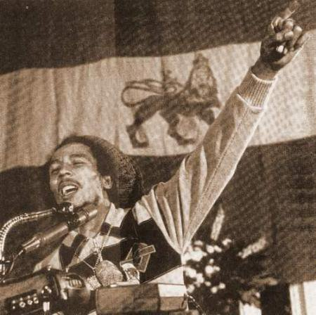 Deux citations de Bob Marley sur la divinité de l'Empereur d'Ethiopie : Hailé Sélassié