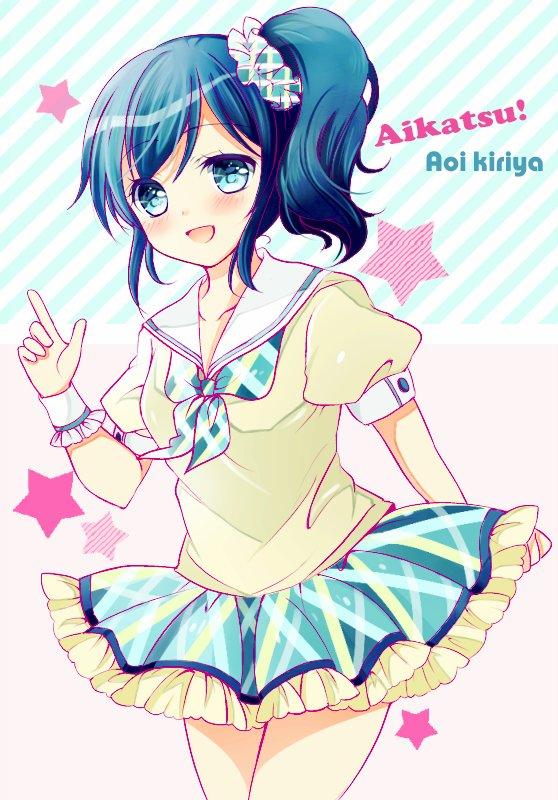 Aikatsu ♥Aoi Biographie ♥