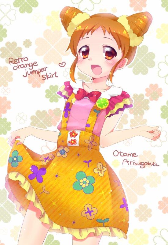 Aikatsu ♥ Otome Biographie ♥