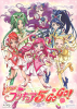Yes ! Precure 5 GoGo