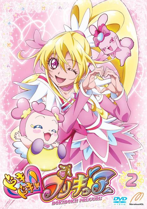 Doki Doki Précure ♥ Cure Heart Biographie ♥