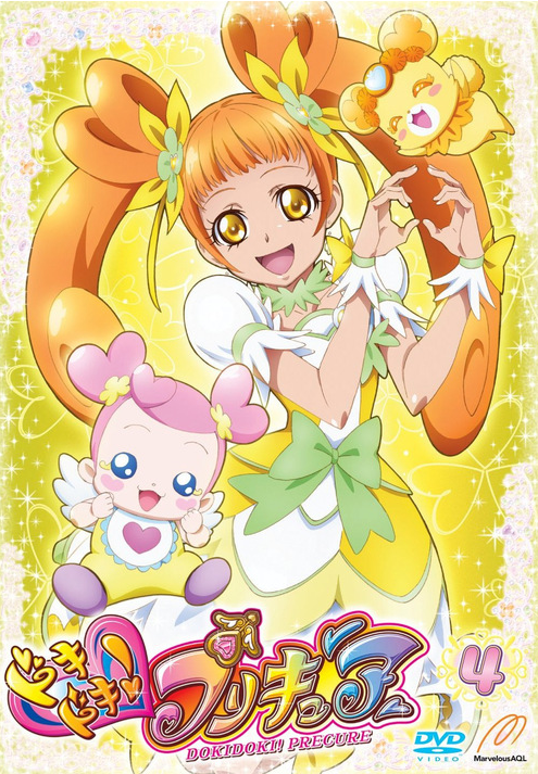 Doki Doki Précure ♥ Cure Rosetta Biographie ♥