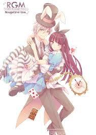Images spécial couples