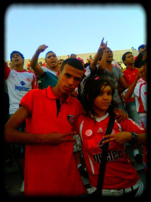 Moi Et  Amal