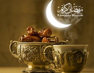Ramadan 1435 !!!