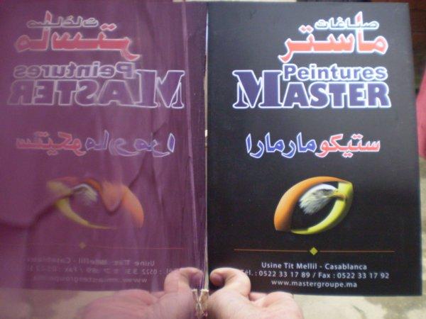 sitiko marmra master group