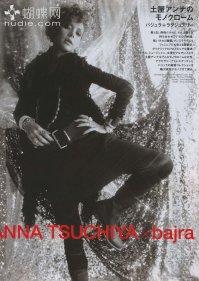 Mon groupe sur Anna Tsuchiya on Facebook