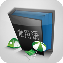 Chinese Language Flash Cards