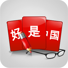 Online Chinese Flashcards