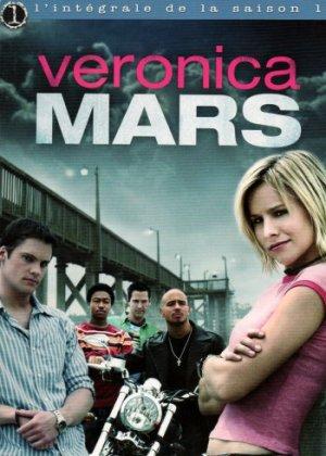 Veronica Mars : Saison 1