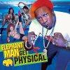 ElephantManMusic