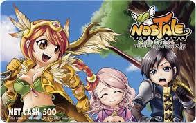 Love nostale !!!!!!!!!!!!!! <3<3<3<3 :3