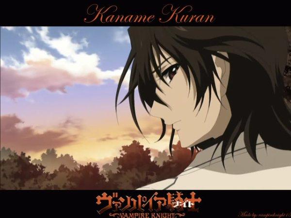Kaname Kuran