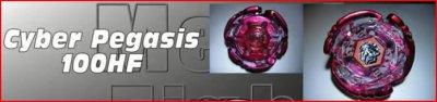 Cyber Pegasus 100HF