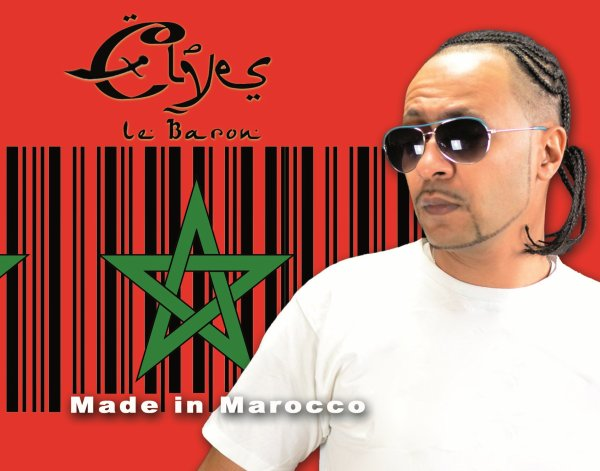 MADE IN MAROCCO