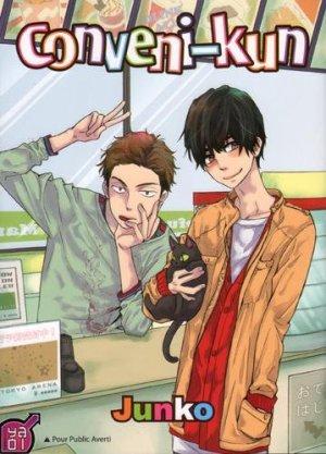 Passionnément Yaoi: Critique Manga
