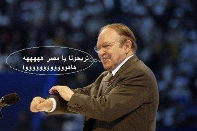 vive algerie et buteflika
