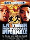 Films que j'ai adorés en DVD:
