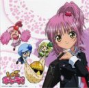 Photo de Shugo-Chara-and-lOve