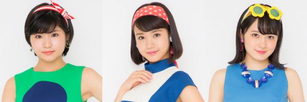 Morning Musume. '19