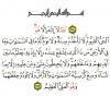 islam-allah-mohamed021