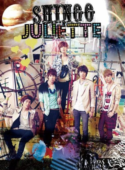 Juliette Japanese Single / Juliette (Jap Ver) (2011)