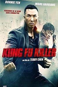 Kung Fu Killer (ref A1056 )