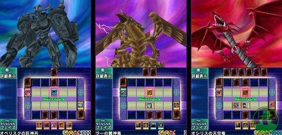 Yu-Gi-Oh! : Nightmare Troubadour
