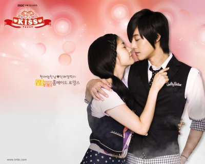 Playful Kiss (Mischievous Kiss)