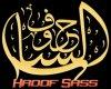 Hroof Sass - al 7oriya