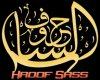 hroof-sass-music