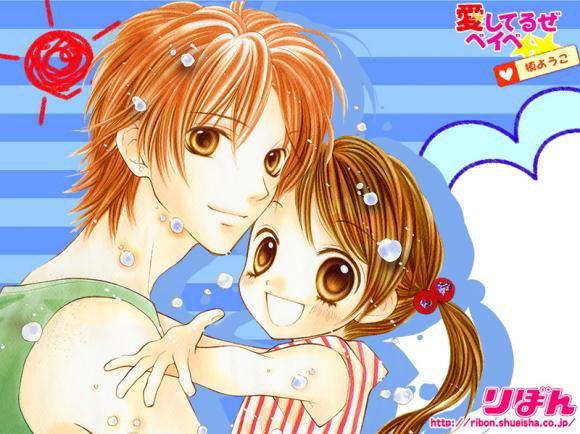 Aishiteruze Baby