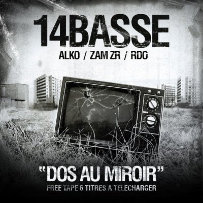 "14 BASSE. ""Dos au Miroir""."