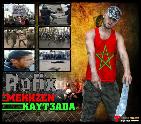 Rofix 2011 / MKHAZNI KAYT3DA (2012)