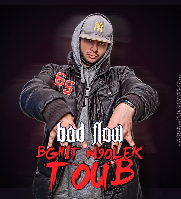 CONTRE MUSILM ROFIX / BAD FLOW (2014)