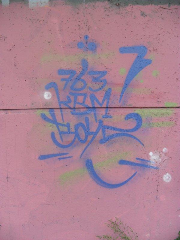 763 CREW KBM CREW BOYS
