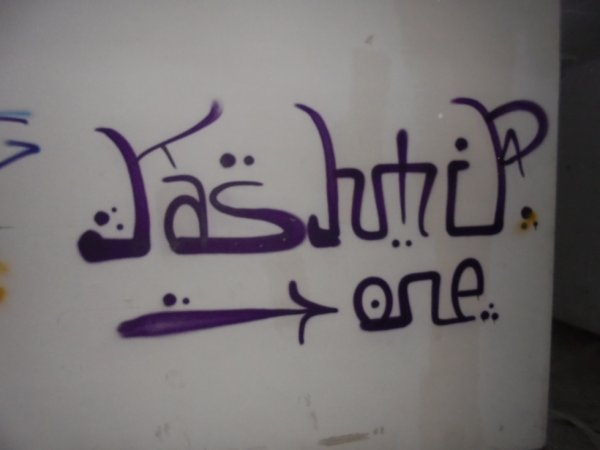 KASHMIR'ONE