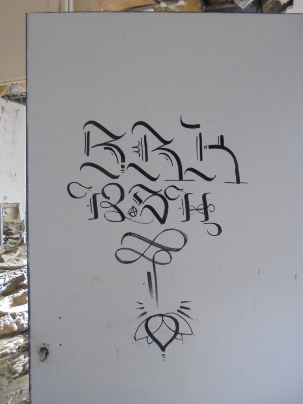 BRK KASH