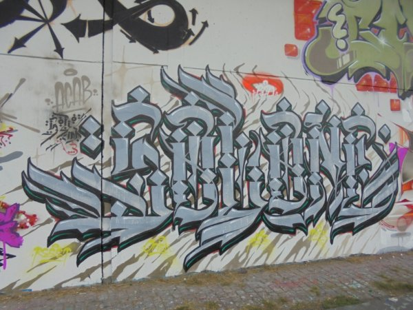 Jam Sarrebruck 2017