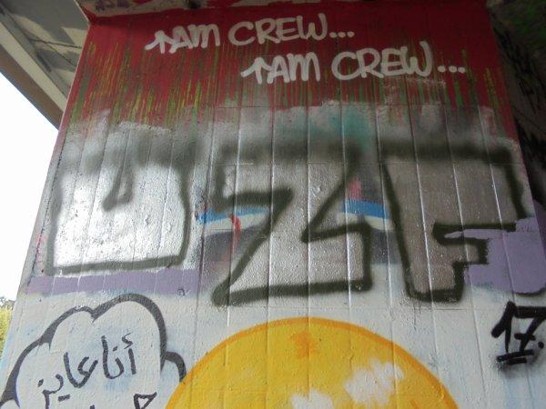 UZF CREW