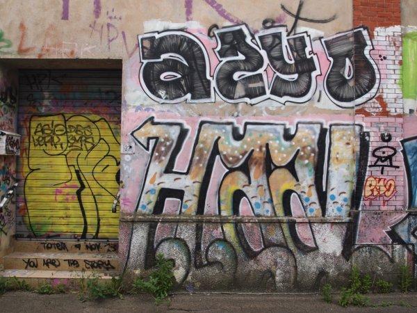 AZYO HAAL