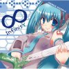 baka-x-blue