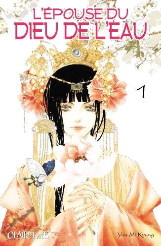 † ...L'épouse du dieu de l'eauT.1... †