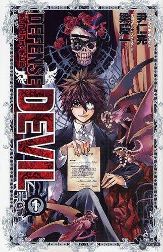 † ...Defense devil T.1... †