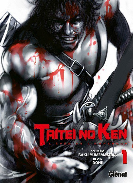 † ...Taitei no ken T.1... †